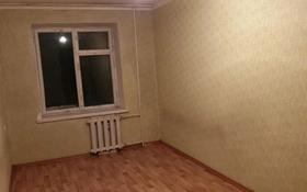2-комнатная квартира, 45.3 м², 3/4 этаж помесячно, Жетысу 22 за 50 000 〒 в Талдыкоргане