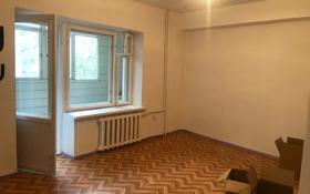 4-комнатная квартира, 93.1 м², 2/5 этаж, Утеген батыра 82а за 31 млн 〒 в Алматы, Ауэзовский р-н