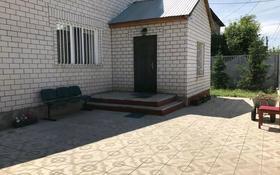 4-комнатный дом, 120 м², 9 сот., Радиозавод 33 за 34.8 млн 〒 в Павлодаре