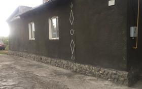 5-комнатный дом, 80 м², 7 сот., Абылай хана 242 — Сланова за 15 млн 〒 в Талдыкоргане