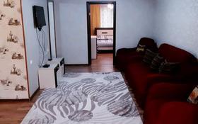 2-комнатная квартира, 70 м², 2/5 этаж посуточно, улица Бауыржана Момышулы 19 — Иляева за 10 000 〒 в Шымкенте
