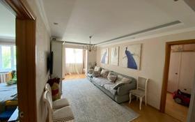 4-комнатная квартира, 86 м², 3/5 этаж, Розыбакиева — Джандосова за 42.5 млн 〒 в Алматы, Бостандыкский р-н