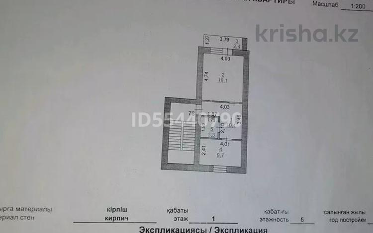 1-комнатная квартира, 44.6 м², 1/5 этаж, мкр Нурсая — ул. Таумыш Жумагалиева 21 за 10.5 млн 〒 в Атырау, мкр Нурсая