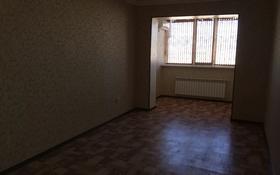 2-комнатная квартира, 57.2 м², 1/6 этаж помесячно, 31-й мкр, 31A 19 за 90 000 〒 в Актау, 31-й мкр