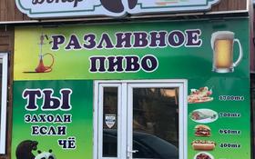 Кафе донерная за 150 000 〒 в Нур-Султане (Астана), Алматы р-н