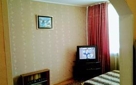 1-комнатная квартира, 33 м², 1/5 этаж посуточно, Курмангазы — проспект Евразия за 5 000 〒 в Уральске