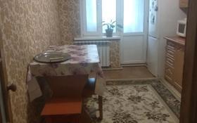 2-комнатная квартира, 54.5 м², 3/5 этаж, Мкр Мелиоратор 13 за 16 млн 〒 в Талгаре
