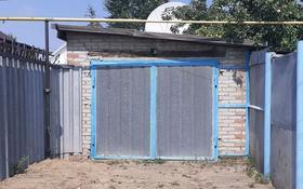 3-комнатный дом, 90 м², 5 сот., Маяковского — Комарова за 8.5 млн 〒 в Костанае