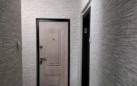 1-комнатная квартира, 33.8 м², 5/5 этаж, улица Льва Толстого 16 за 10.2 млн 〒 в Усть-Каменогорске