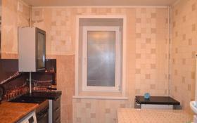 3-комнатная квартира, 60 м², 2/5 этаж, Нурсултана Назарбаева за 25.3 млн 〒 в Петропавловске