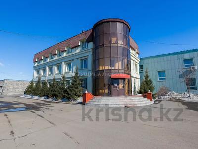 Промбаза 53 сотки, Трасса Астана Караганда 7 за 550 млн 〒 в Нур-Султане (Астана) — фото 14