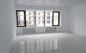 Офис площадью 163 м², Сатпаева — Шагабутдинова за 500 000 〒 в Алматы, Бостандыкский р-н