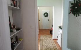 2-комнатная квартира, 50 м², 9/9 этаж, 10 за 11 млн 〒 в Аксае