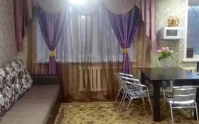 2-комнатная квартира, 46 м², 3/5 этаж посуточно, Гоголя 64 — Нуркена Абдирова за 8 000 〒 в Караганде, Казыбек би р-н