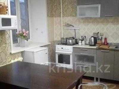 2-комнатная квартира, 46 м², 3/5 этаж посуточно, Гоголя 64 — Нуркена Абдирова за 8 000 〒 в Караганде, Казыбек би р-н — фото 12