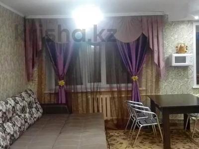 2-комнатная квартира, 46 м², 3/5 этаж посуточно, Гоголя 64 — Нуркена Абдирова за 8 000 〒 в Караганде, Казыбек би р-н — фото 13
