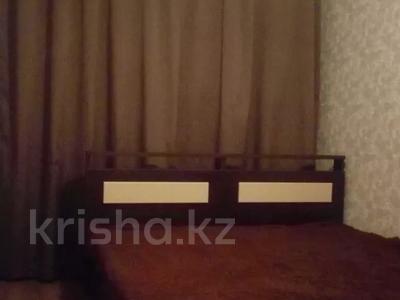 2-комнатная квартира, 46 м², 3/5 этаж посуточно, Гоголя 64 — Нуркена Абдирова за 8 000 〒 в Караганде, Казыбек би р-н — фото 7