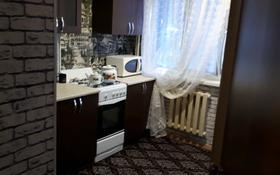 2-комнатная квартира, 54.4 м², 1/5 этаж, Нурсая 50 за ~ 14 млн 〒 в Атырау