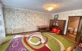 5-комнатная квартира, 100 м², 5/5 этаж, Говд 69 за 12.8 млн 〒 в