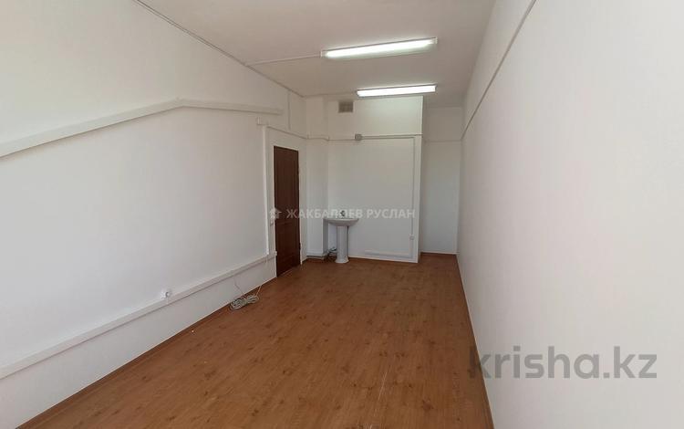 Офис площадью 193 м², Жарбосынова за 4 500 〒 в Атырау