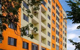 Помещение площадью 38.1 м², Федосеева 38В — Коминтерна за ~ 9.1 млн 〒 в Алматы, Турксибский р-н