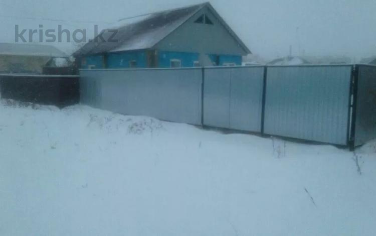3-комнатный дом, 46 м², 9 сот., Куйбышева 48 за 7 млн 〒 в