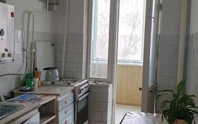 3-комнатная квартира, 68 м², 2/5 этаж, улица Дулати 66 — Ул.Иляева за 23 млн 〒 в Шымкенте, Аль-Фарабийский р-н