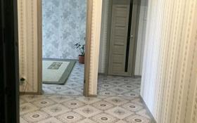 3-комнатная квартира, 72 м², 2/5 этаж, 2-й микрорайон 48 за 9.5 млн 〒 в Кульсары