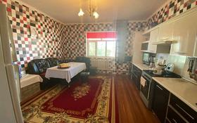 6-комнатный дом, 210 м², 10 сот., улица Казахстан 79 за 25 млн 〒 в
