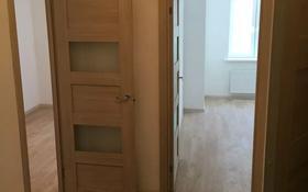 1-комнатная квартира, 36 м², 2/17 этаж на длительный срок, Шоссе в лаврики 59 корпус 1 за 80 000 〒 в Санкт-петербурге