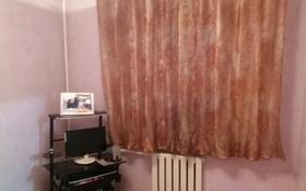 6-комнатный дом, 310 м², 14 сот., Акын Сара 53 за 30 млн 〒 в Талдыкоргане