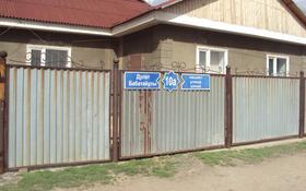 7-комнатный дом, 297.5 м², 0.2752 сот., Бабатайулы 10а за ~ 35.8 млн 〒 в Нур-Султане (Астана), Сарыарка р-н