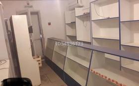 Магазин площадью 40 м², Кеншінбай 71 — 9 мая за 60 000 〒 в