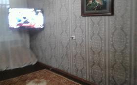 2-комнатная квартира, 43 м², 2/5 этаж помесячно, Интернациональная улица 25 за 80 000 〒 в Петропавловске