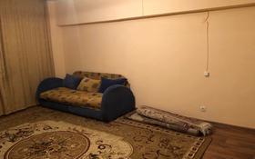 1-комнатная квартира, 41 м², 2/5 этаж, Рыскулова 72 за 5.5 млн 〒 в Талгаре