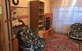 3-комнатная квартира, 66 м², 2 этаж помесячно, Садвакасова 24 за 135 000 〒 в Кокшетау