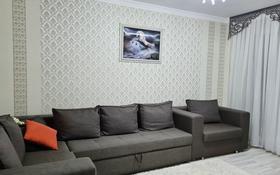 1-комнатная квартира, 41 м², 11/16 этаж, Абылай хана за 16.8 млн 〒 в Нур-Султане (Астана), Алматы р-н