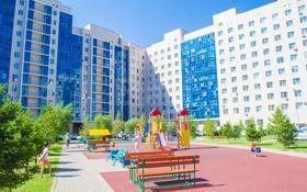 3-комнатная квартира, 95 м², 7/12 этаж помесячно, Сарайшык 34 за 200 000 〒 в Нур-Султане (Астана), Есиль р-н