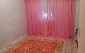 3-комнатная квартира, 52 м², 1/4 этаж помесячно, Тонкуруш 8 за 40 000 〒 в Таразе