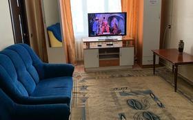 2-комнатная квартира, 53 м², 1/5 этаж посуточно, Кашаубаева 9 за 6 000 〒 в Усть-Каменогорске