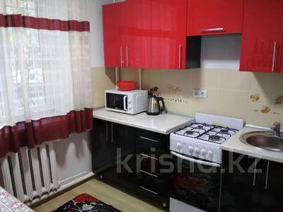 1-комнатная квартира, 40 м², 1/3 этаж посуточно, Рихарда Зорге 5 за 7 000 〒 в Алматы, Турксибский р-н — фото 4