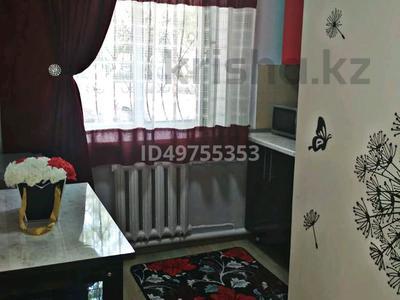 1-комнатная квартира, 40 м², 1/3 этаж посуточно, Рихарда Зорге 5 за 7 000 〒 в Алматы, Турксибский р-н — фото 8