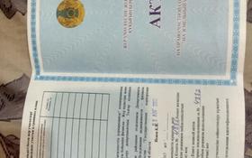 Участок 6 соток, Мкр. Ауэзов за 2.7 млн 〒 в Талгаре
