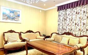 7-комнатный дом помесячно, 700 м², 30 сот., мкр Хан Тенгри, Мкр Хан Тенгри 75 — Хан тенгри за 1.7 млн 〒 в Алматы, Бостандыкский р-н