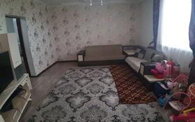 5-комнатный дом, 192 м², 10 сот., Аксүмбе за 42 млн 〒 в Шымкенте, Каратауский р-н