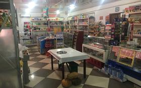 Магазин площадью 340 м², Еркин за 45 млн 〒 в Талдыкоргане