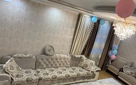 3-комнатная квартира, 104 м², 1/2 этаж, Воинов-Интернационалистов 2 за 32 млн 〒 в Караганде, Казыбек би р-н