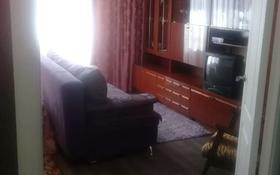1-комнатная квартира, 42 м², 2/5 этаж помесячно, мкр Юго-Восток 4 за 85 000 〒 в Караганде, Казыбек би р-н
