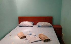 3-комнатная квартира, 65 м² посуточно, Абая 113 — Назарбаева за 10 000 〒 в Кокшетау