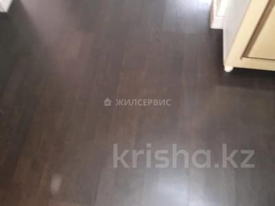 4-комнатная квартира, 84 м², 2/5 этаж, Брусиловского — Дуйсенова за 37.8 млн 〒 в Алматы, Алмалинский р-н